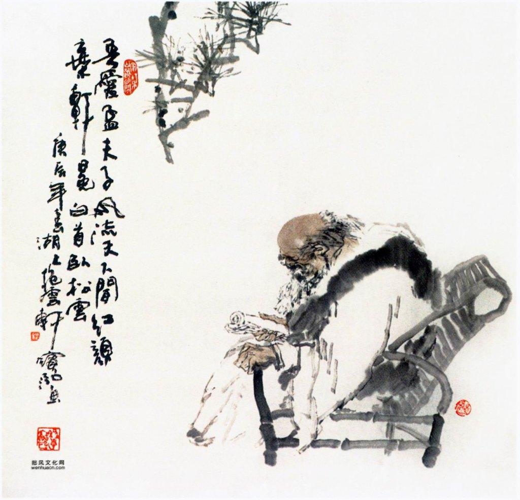 Cheng Baohong
