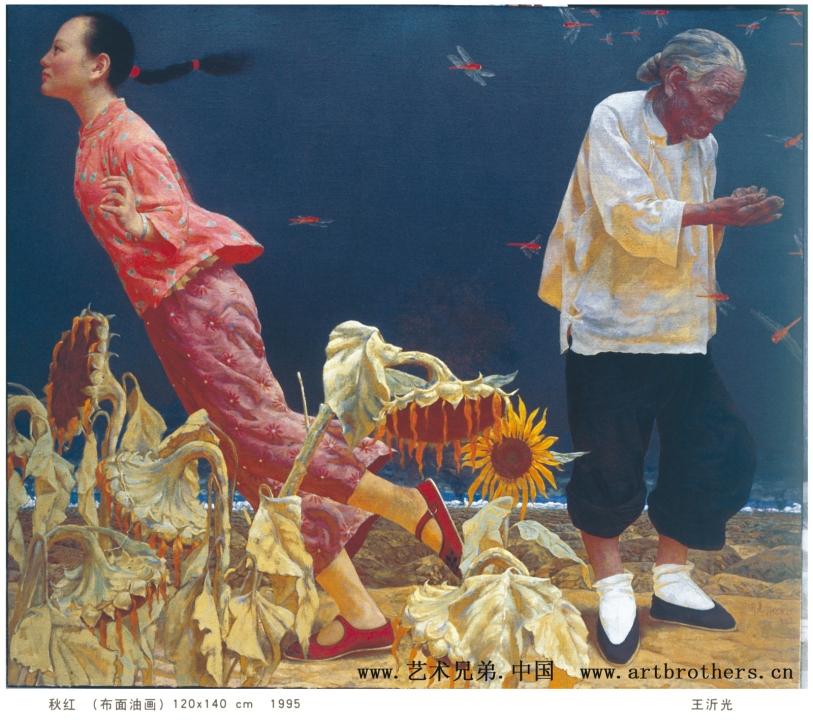 Wang Yi Guang (王沂 光)10