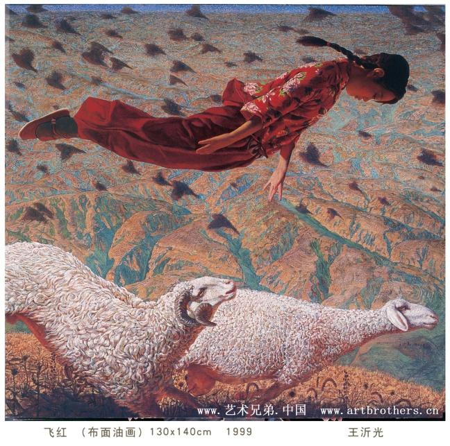 https://cuadernoderetazos.files.wordpress.com/2010/02/wang-yi-guang-e78e8be6b282-e5858911.jpg?w=648&h=644