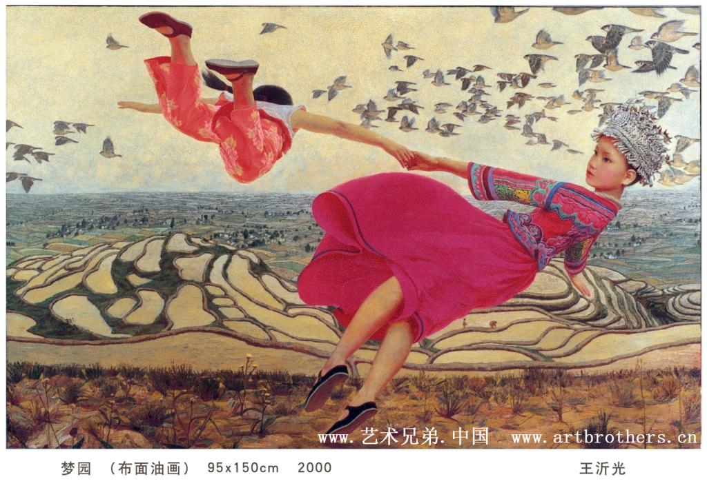 Wang Yi Guang (王沂 光)12