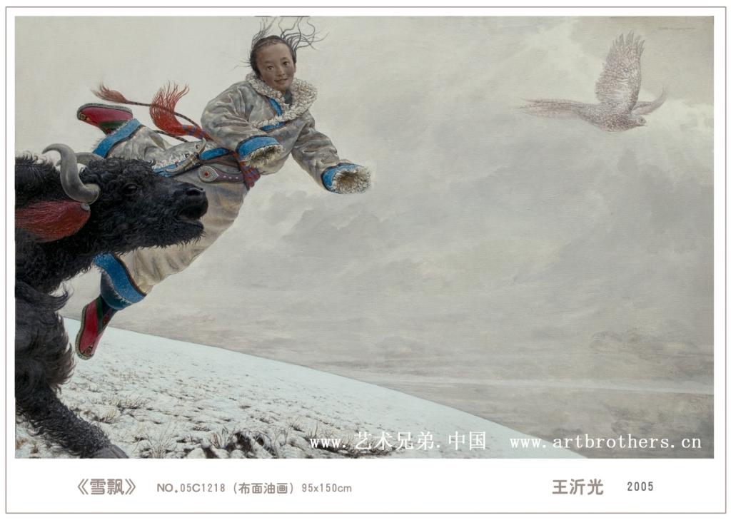 Wang Yi Guang (王沂 光)13