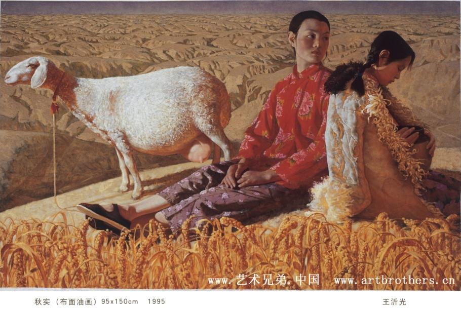 Wang Yi Guang (王沂 光)4