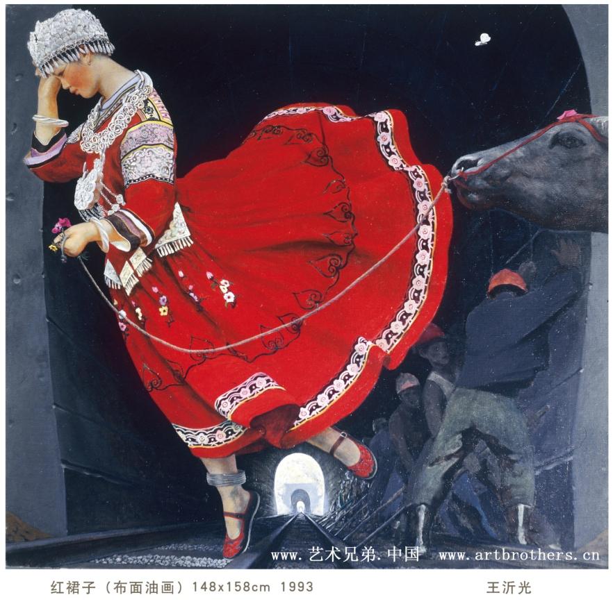 Wang Yi Guang (王沂 光)5