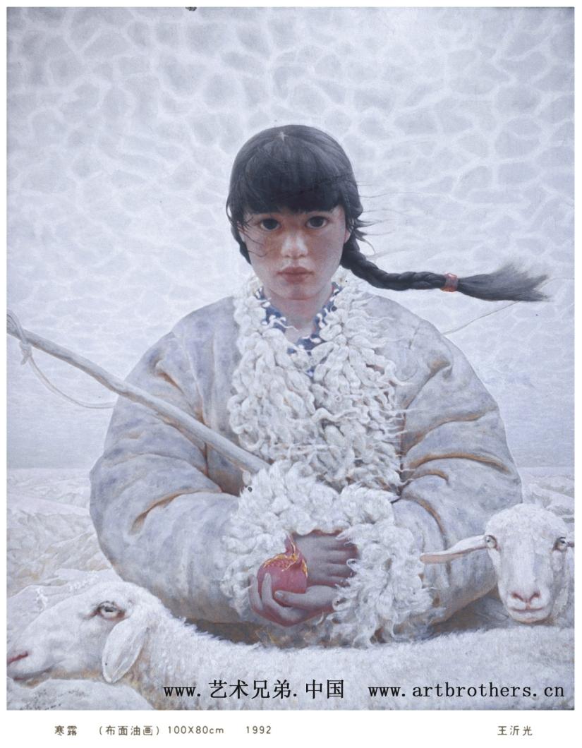 Wang Yi Guang (王沂 光)7