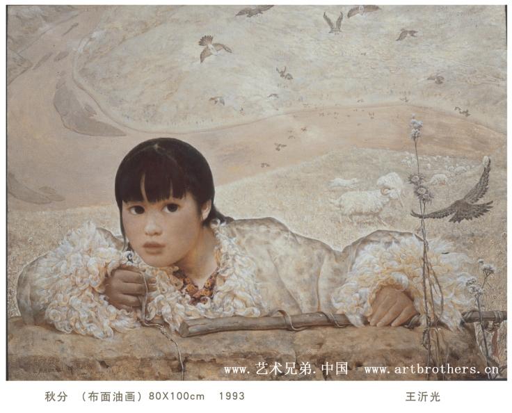 Wang Yi Guang (王沂 光)8