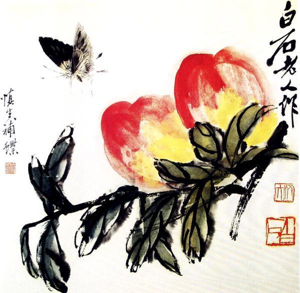 Qi-Baishi