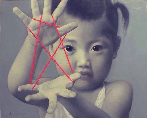 [Imagen: zhu-yi.jpg?w=500&h=403]