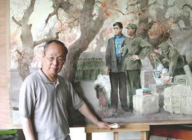 Guan weixing cuaderno de retazos for Aquarelliste chinois