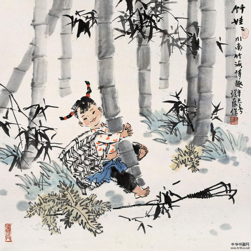 Zhu Licun20