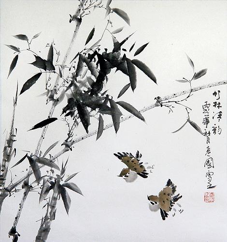 Yu Yen Kou