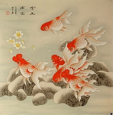 294 best art fish koi chinese japanese style images on for Japanese word for fish