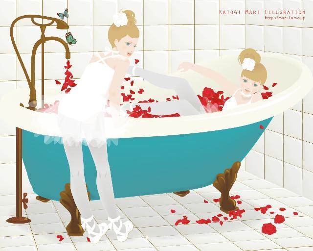 bath_1280