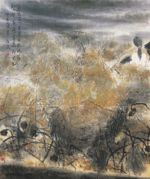 kang Wen05