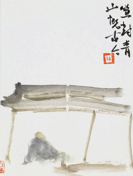 kang Wen11