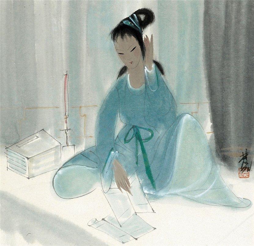 Lin Fengmain (5)