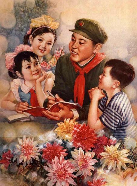 lei-feng-he-hong-lingjin