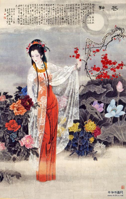 Wang Quenjing05