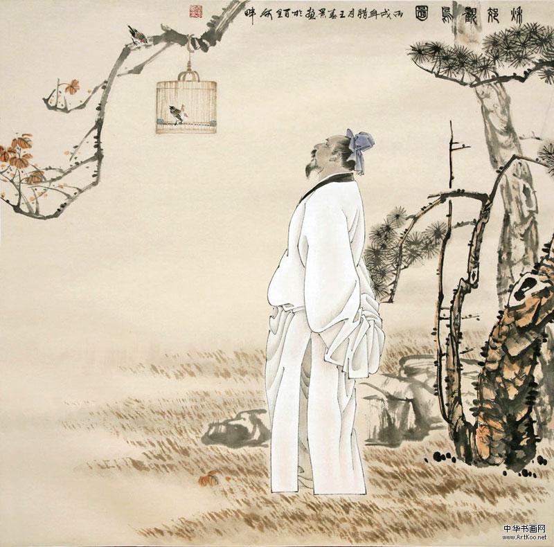 Wang Quenjing09