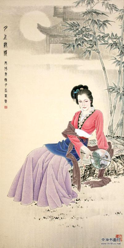 Wang Quenjing13