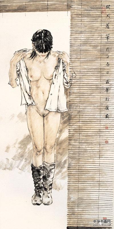 Yin Jinhua02