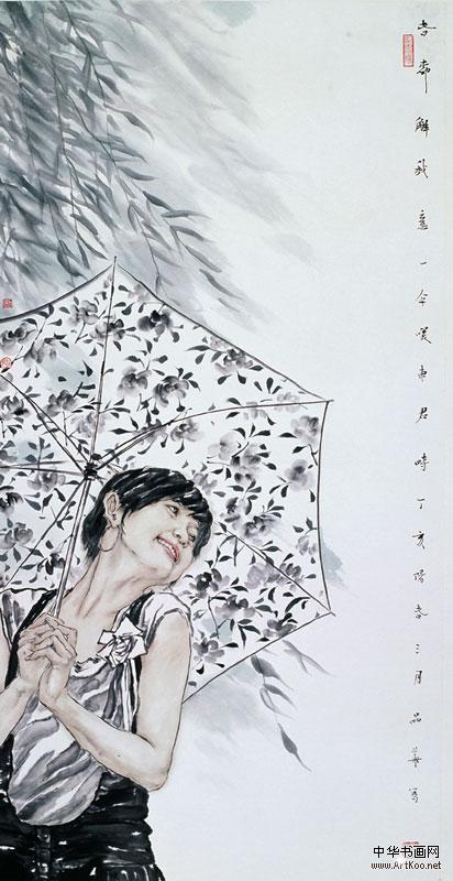 Yin Jinhua04