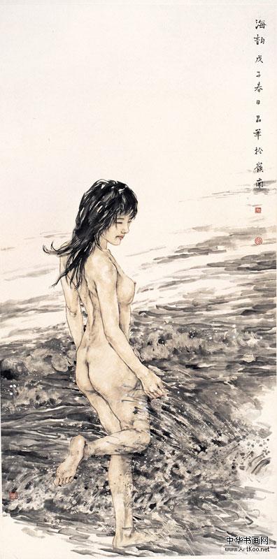 Yin Jinhua05