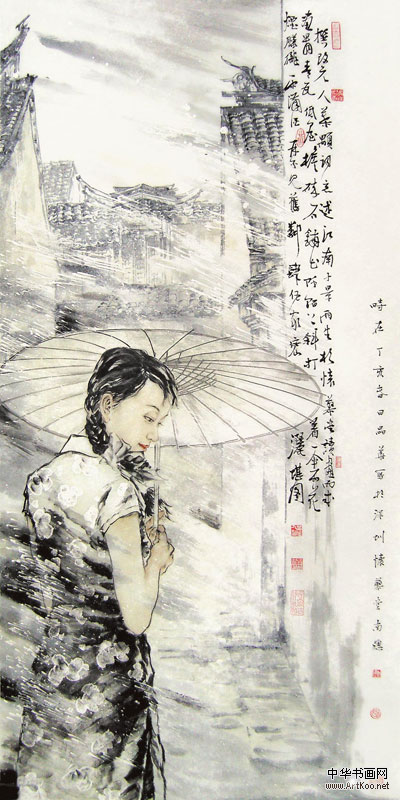 Yin Jinhua14