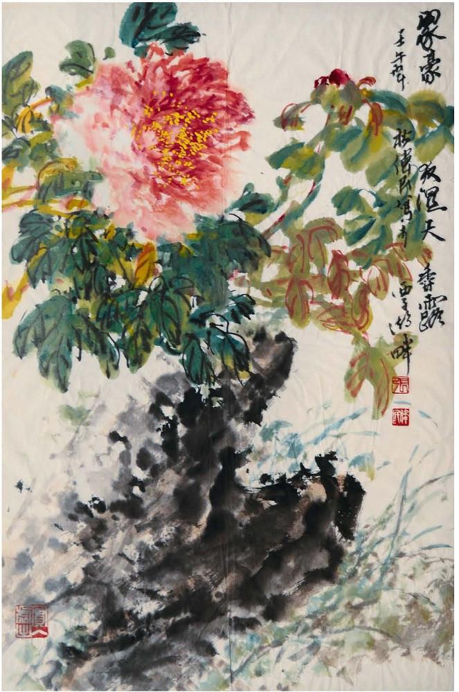 zhang Weimin13