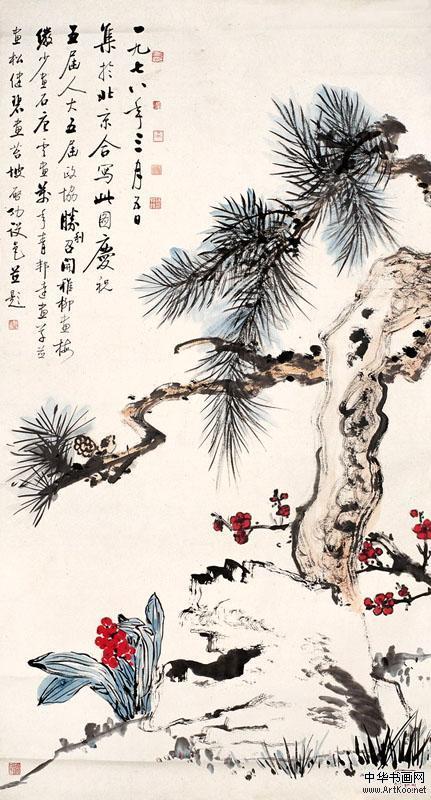 Chen Peiqiu10