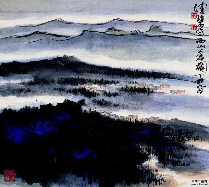 Chen Peiqiu13