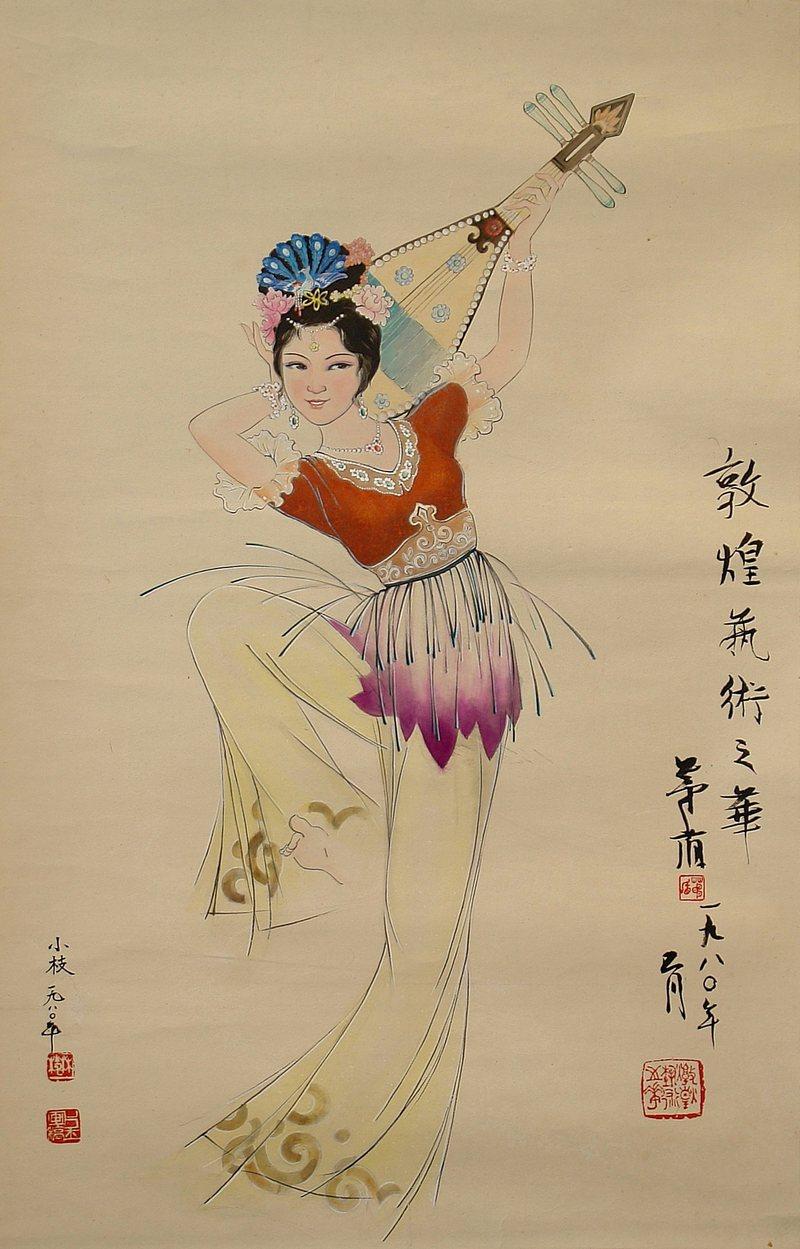 Lam Shiu Chi0107