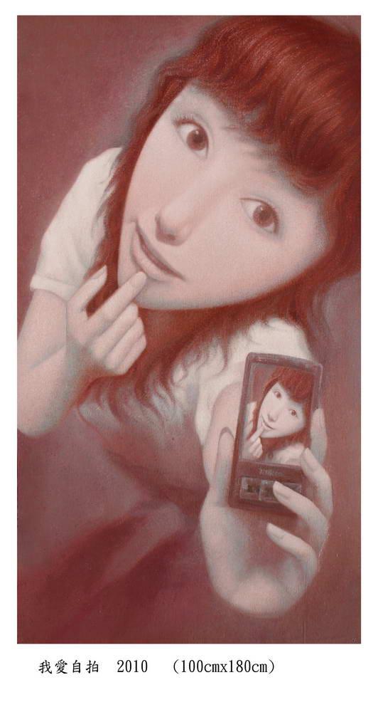 ppon Yeuan Fai08
