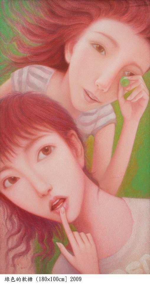 ppon Yeuan Fai09