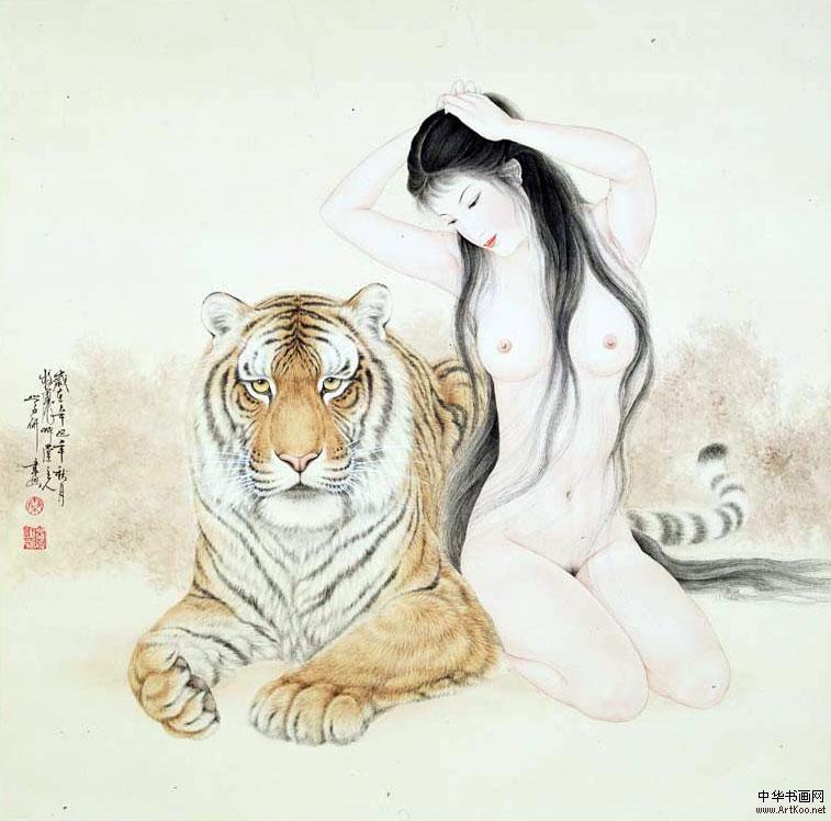 Qin Xueyan03