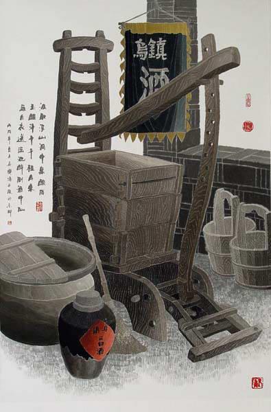 Wu Qiming01