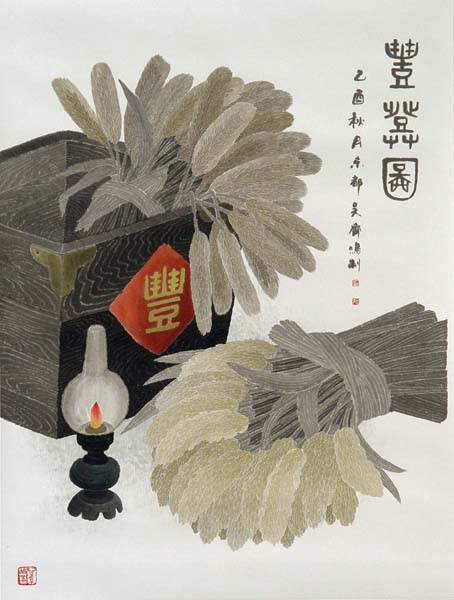 Wu Qiming02