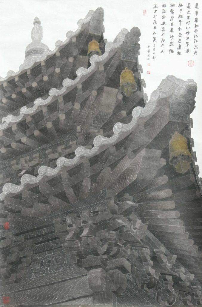 Wu Qiming03