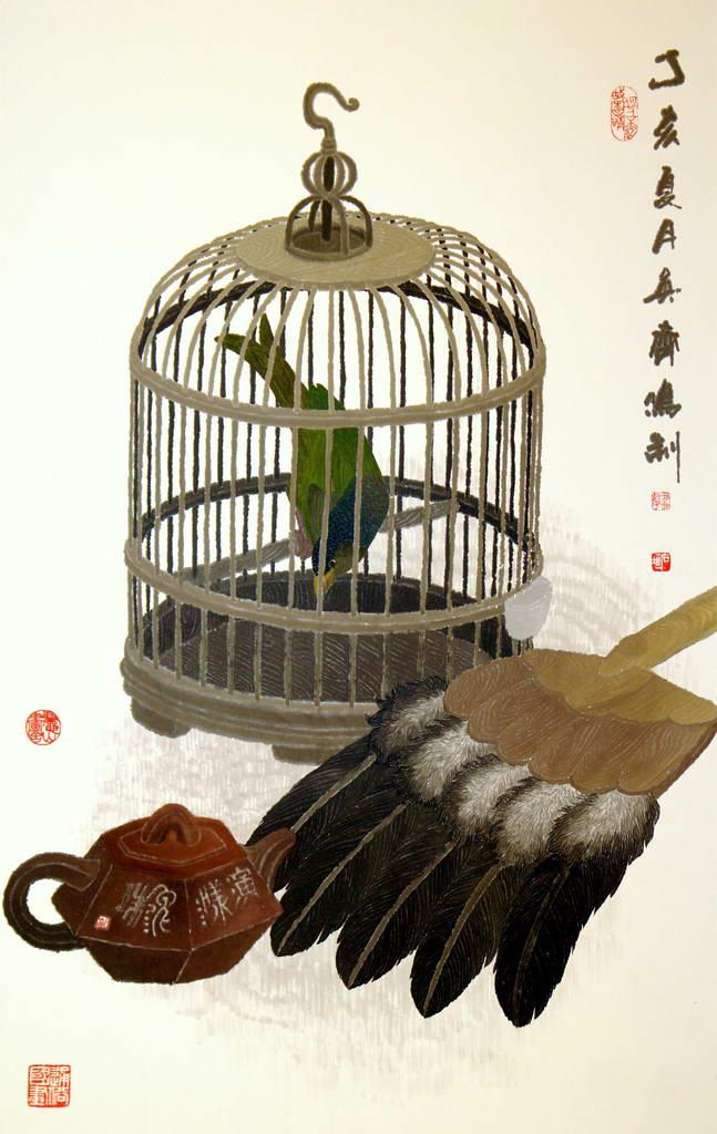 Wu Qiming12