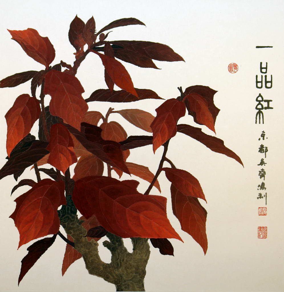 Wu Qiming13