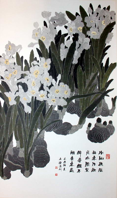 Wu Qiming14