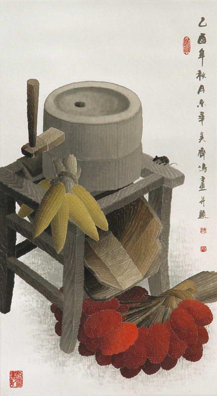Wu Qiming16