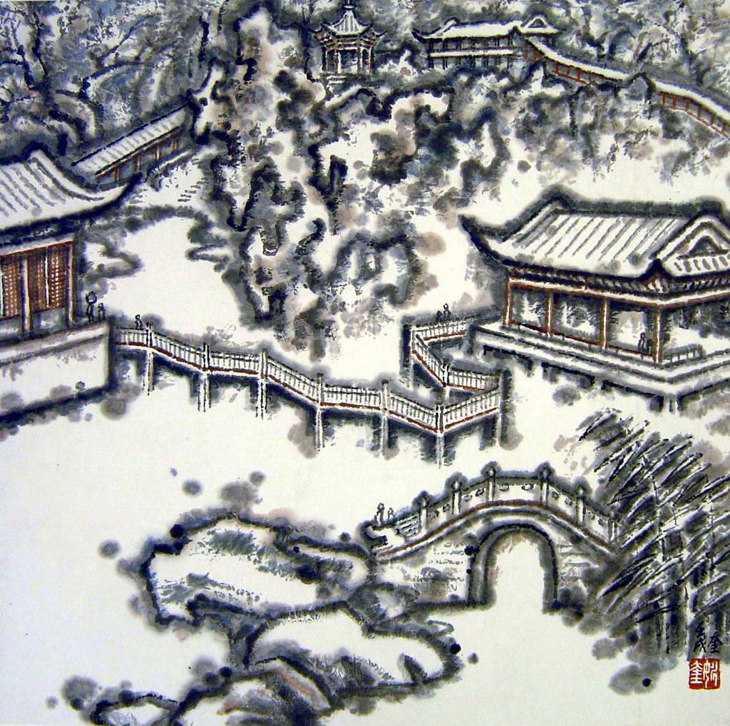 Yao Kui03