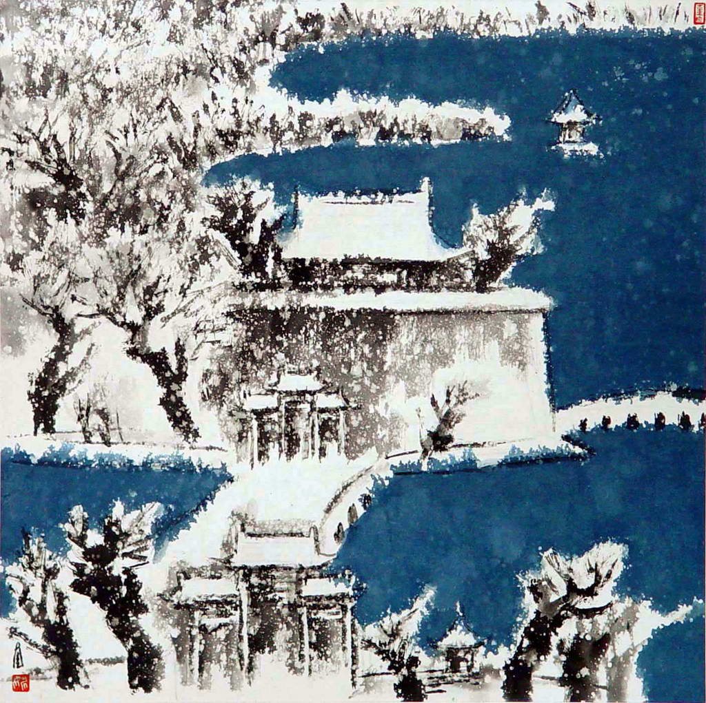 Yao Kui13
