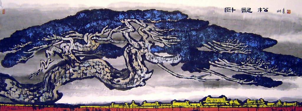 Yao Kui15