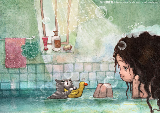 13洗澡澡