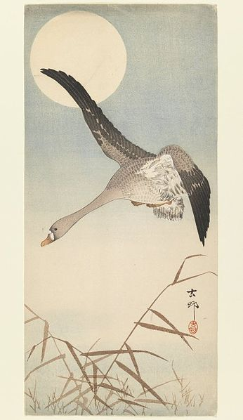 346px-Brooklyn_Museum_-_Goose_Flying_in_Moonlight_-_Ohara_Koson_(Shoson)