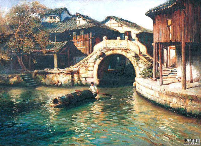Pan Hongha11