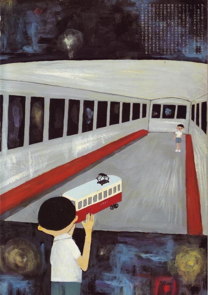 Rokuro-Taniuchi-34_900