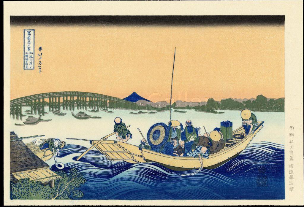 Hokusai_Katsushika-36_Fuji-Yuyudo-Ryogoku_Yuhi-01-02-28-2007-8343-x2000