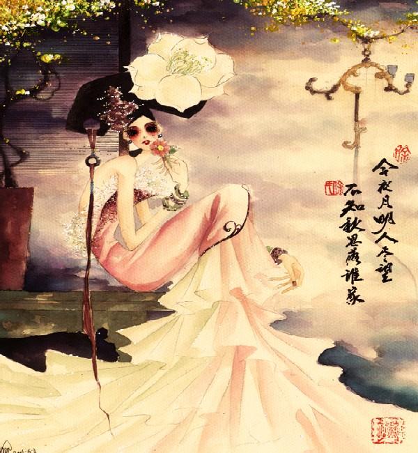 Kim-Xu13